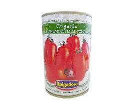 【トマト缶詰】有機ホールトマト 400g