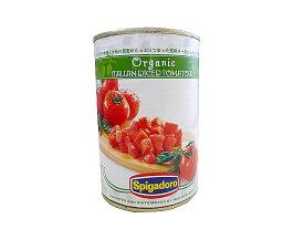 【トマト缶詰】有機ダイストマト 400g