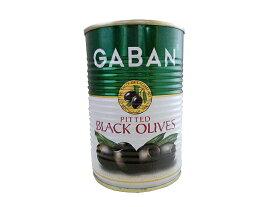 GABAN ギャバン ブラックオリーブ 種無(種抜き)