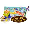 【子どもの日飾り】わんぱく太郎と鯉のぼりセット