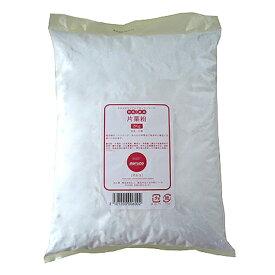 【馬鈴薯澱粉/でん粉】片栗粉(国産) 2kg