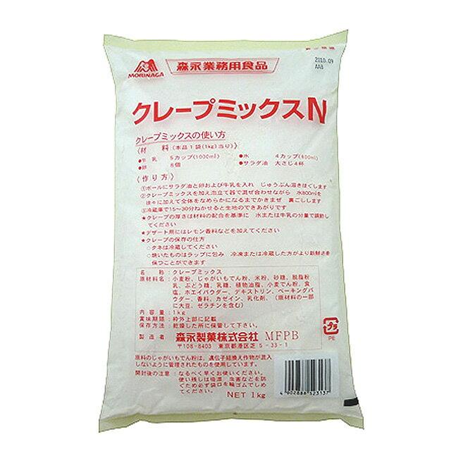 森永クレープミックスN 1kg