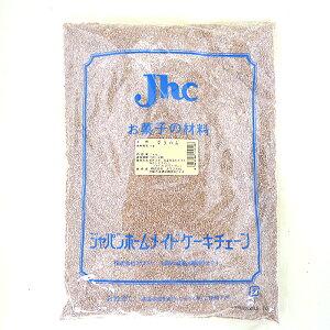 グラハム(強力小麦粉全粒粉) 1kg