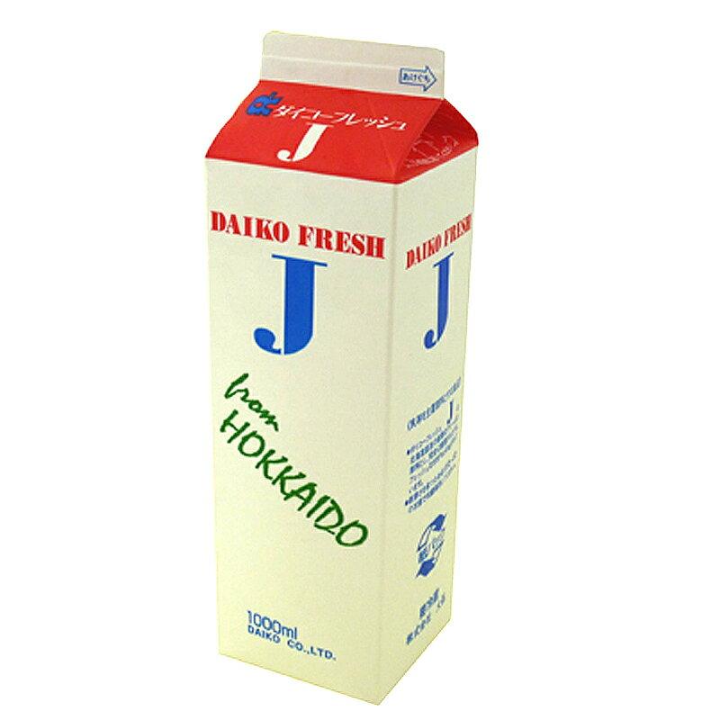 【注文後取り寄せ商品】【生クリーム】ダイコーフレッシュJ(乳脂肪分46%) 1L
