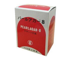 パールアガー8 1kg (500g×2袋)