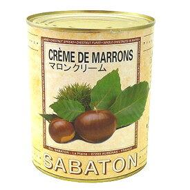 サバトンマロンクリーム #2(1kg)