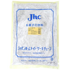 ライ麦粉(中荒) 1kg
