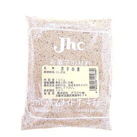 ケシの実(けしの実・ポピーシード) 100g