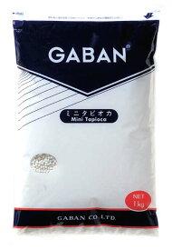 GABAN ギャバン ミニタピオカ 1kg