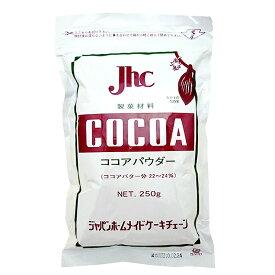 【ネコポス便可能商品】【無糖・純ココア】ココアパウダー 250g