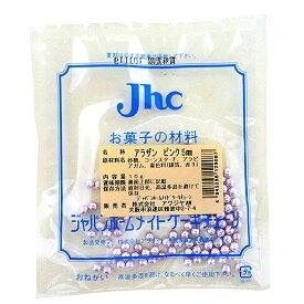 【ネコポス便可能商品】アラザンピンク5mm 10g