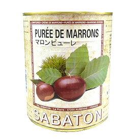 サバトンマロンピューレ#2(870g)