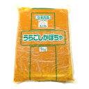 【冷凍】うらごしかぼちゃ(パンプキンペースト) 1kg