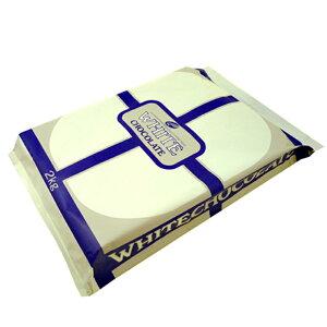 【製菓用チョコレート】■ホワイト■【大東カカオ】TCクーベルチュールチョコホワイト 2kg