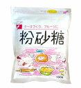 かたまらない砂糖(粉砂糖/粉糖) 150g