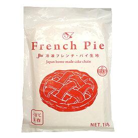 【冷凍】フレンチパイシート 1kg