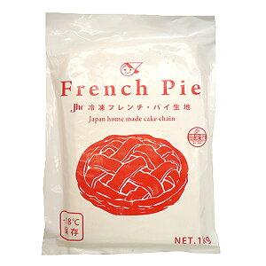 【冷凍】フレンチパイシート(パイメーク) 1kg