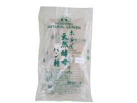 ホシノ天然酵母パン種 250g(50g×5)