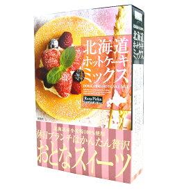 【北海道産小麦粉100%使用】北海道ホットケーキミックス 200g×2