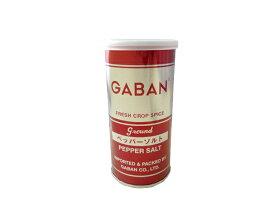 GABAN ギャバン 塩コショー 145g