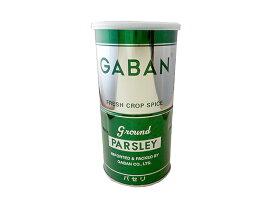 GABAN ギャバン パセリ 80g