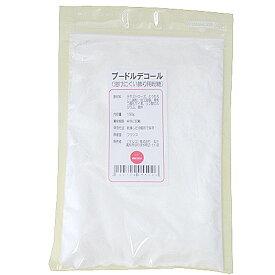 【粉砂糖/溶けにくい飾り用】プードルデコール 100g