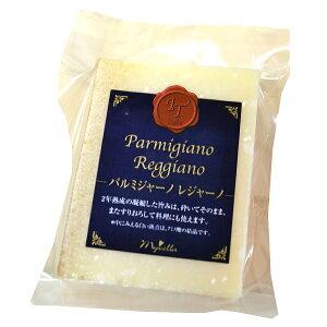 【チーズ/ハード】パルミジャーノレジャーノ【24ヶ月熟成】 100g