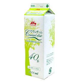 森永 クランデール(乳脂肪分40%) 1L