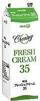 【注文後取り寄せ商品】【生クリーム】明治フレッシュクリーム35(乳脂肪分35%) 1L