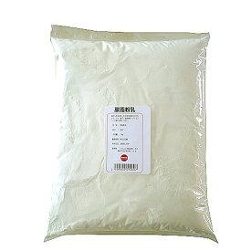 【粉末】脱脂粉乳(スキムミルク) 3kg