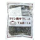 【プリン用カラメルソース】カラメルタブレット 200g