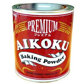 【アルミ/ミョウバン不使用】愛国ベーキングパウダー赤プレミアム 2kg