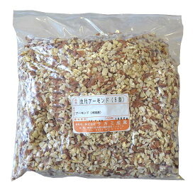 【注文後取り寄せ商品】アーモンドダイス皮付・生(8割) 1kg