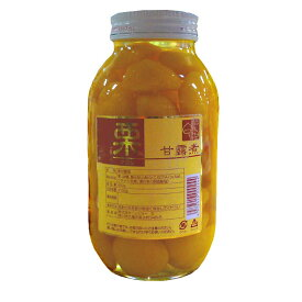 【栗】マロン甘露煮瓶入 1100g