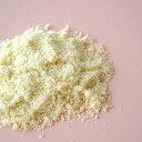 アーモンドプードル(アーモンドパウダー)皮なし100% 1kg