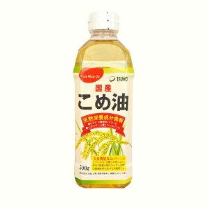 【TSUNO/築野食品】こめ油(米油) 500ml