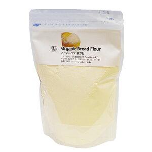 オーガニック 強力粉(有機小麦) 500g