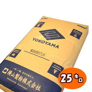 春よ恋・はるきらりブレンド(国産強力粉) 25kg