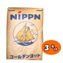 【日本製粉】ゴールデンヨット(強力粉) 3kg