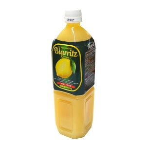 ビアリッツレモンプロフェッショナル920g【濃縮還元レモンジュースレモン果汁】