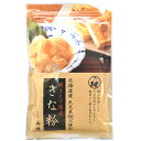 【北海道産】挽きたて限定丸大豆きな粉(きなこ) 110g