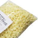 【【焼いても溶けない】ホワイトチャンクチョコD(約7×7.5×5mm角) 1kg