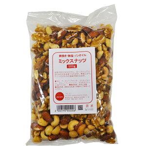 【無塩】ミックスナッツ4種 500g