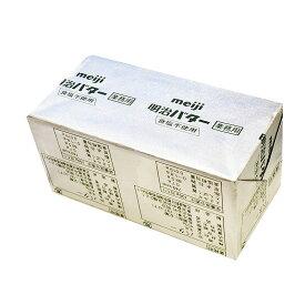 【冷凍】【業務用/食塩不使用】明治 無塩バター 450g