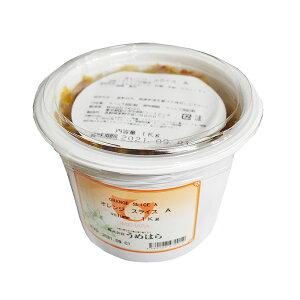 【注文後取り寄せ商品】【ドライフルーツ】うめはら オレンジスライスA 1kg