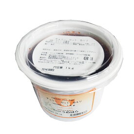 【注文後取り寄せ商品】【ドライフルーツ】うめはら チェリーカット5ミリ 1kg