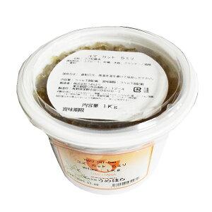 【注文後取り寄せ商品】【ドライフルーツ】うめはら ゆずカット5ミリ(柚子/ユズ) 1kg