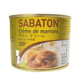 サバトンマロンクリーム 250g