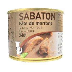 サバトンマロンペースト240g