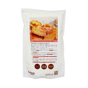 【混ぜて焼くだけ】メープル風味のスコーンミックス